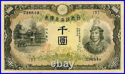 1000 Yen 1945 Bank of Taiwan Overprint P-1933a PCGS EF45 OPQ Extremely Rare