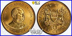1980 Kenya 10 Cent PCGS SP67 Extremely Rare King's Norton Mint Proof. TOP 1