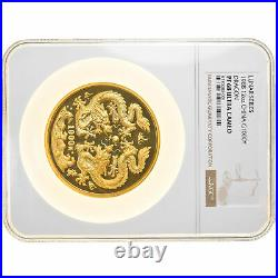 #906453 Coin, CHINA, PEOPLE'S REPUBLIC, 1000 Yüan, 1988, Extremely rare, NGC
