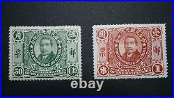 China 1912 Scott #178-189 Complete Set Stamps OG MLH Very to Extremely Fine RARE