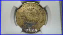 China Fengtien Fengtian 10 Cash, 1906, Y- 89, NGC VF 35 Extremely RARE