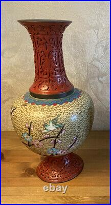 Chinese Cloisonné Enamel Cinnabar Lacquer Vase Extremely Rare
