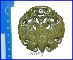 Chinese antique jade pendant carved as extremely rare figurine