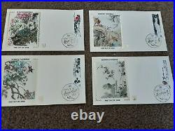 EXTREMELY RARE, First Set Of 8 Qi Baishi Silk First Day Covers. See Description