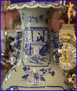 Extremely Fine And Rare Large Blue Chinese Vase Porcelain Circa 18th