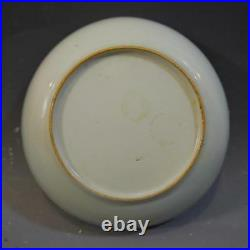 Extremely Rare Antique Chinese Export Porcelain Bowl