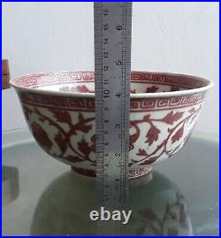 Extremely Rare Chinese Antique Copper Red Bowl Yuan Dynasty Floral motif