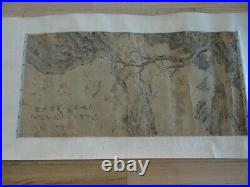 Extremely Rare Ming Dynasty Silk Scroll Painting By Wang Yun 1652-1735