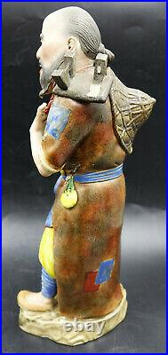 Extremely Rare Valuable Chinese Famille Rose Porcelain Figurine by Man Yi Sheng