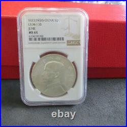 Extremely rare3 1934 Chinese Junk dollar NGC MS-64 L&M-110