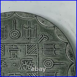 Extremely rare! Ancient Chinese coins