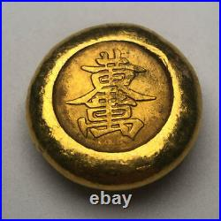 Extremely rare! Ancient Chinese coins, oval gold, engraved with Kinkinman