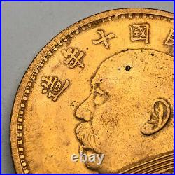 Extremely rare! Old coin coin Super rare 1 yen gold coin 10 years of the Repu