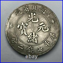 Extremely rare! Old coins, Chinese Qing dynasty, Hubei province, Guangxu Era