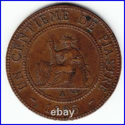 FRENCH INDO-CHINA 1 cent 1895 KM7 Br 1-yr type UN CENTIEME. EXTREMELY RARE
