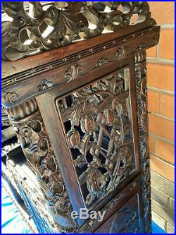 Fine Extremely Rare Antique Chinese Rosewood Display Cabinet. Late Qing Dynasty