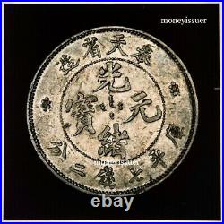 High Recommend for Collection, Important & Extremely Rare 1897 China Fengtien $1