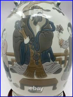 Lladro Mandarin Vase By Julio Fernandez Extremely Rare Mint Condition