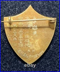 PRE WWII 9k Gold Chinese Aircraft Donation Pin / Badge EXTREMELY RARE! HTF