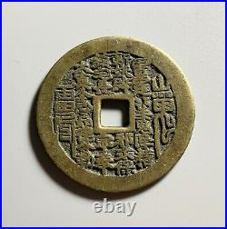 Very Nice & Extremely Rare Large China Shangui Ba Gua Cash Token Amulet 48mm
