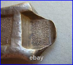 Yunnan Official Public Assayer Saddle Sycee (Dated) Extremely Rare